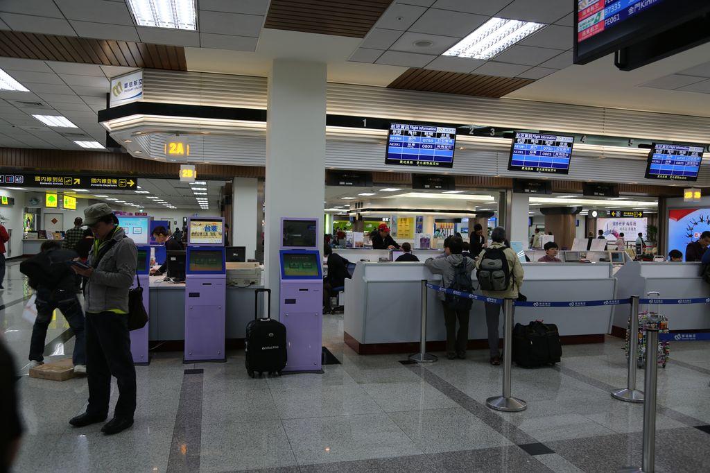photo TSA-KNH%2520004