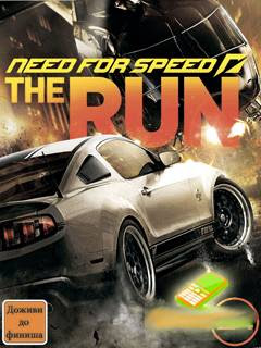 Baixar jogo para celular Need For Speed: The Run (2D e 3D)