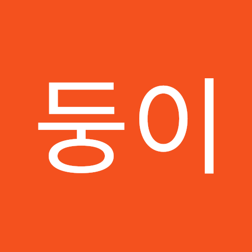 jung chul won
