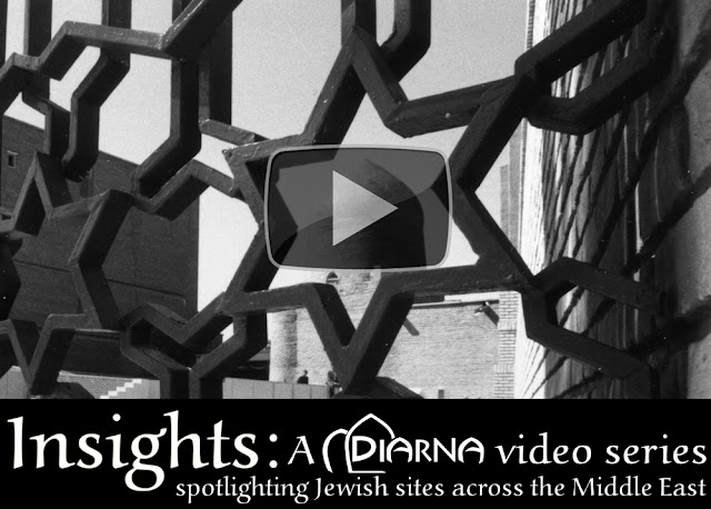 Diarna Insights No. 1: The Hamadan Shrine to Esther and Mordechai