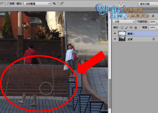 Photoshop設計實務全攻略 移除路人甲