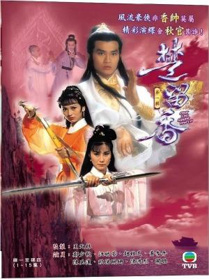 Phim Vô Hoa Truyền Kỳ - Chor Lau Heung - Wallpaper