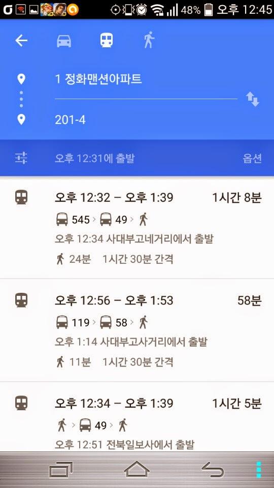 AI2 Inventor Forum News: 12/05/14