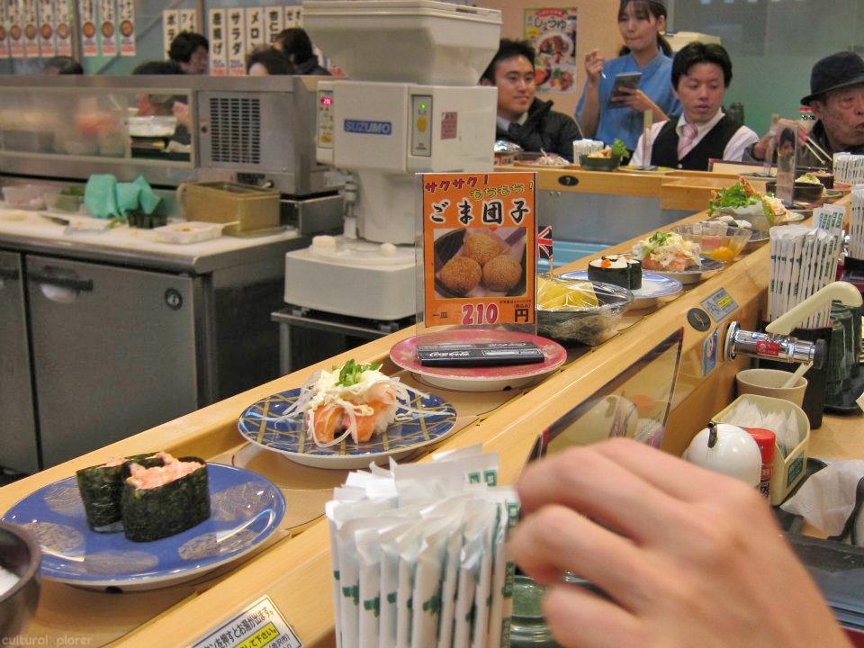 Kaiten Sushi Wakatakemaru Nagasaki