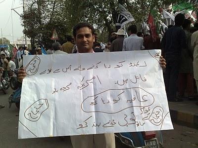 PTI_Rally_Raymond_Davis_2011_stop-topi-drama