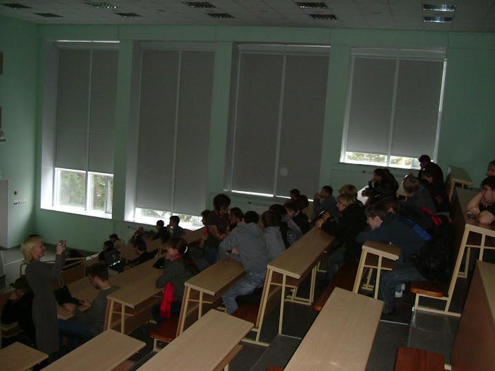 Общий вид аудитории