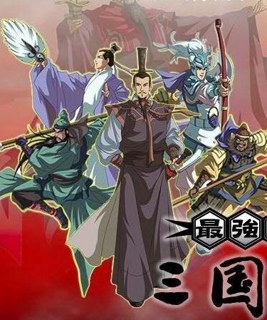 Tam Quốc Chí - Dynasty Warriors | Tam Quốc Chí HTV3
