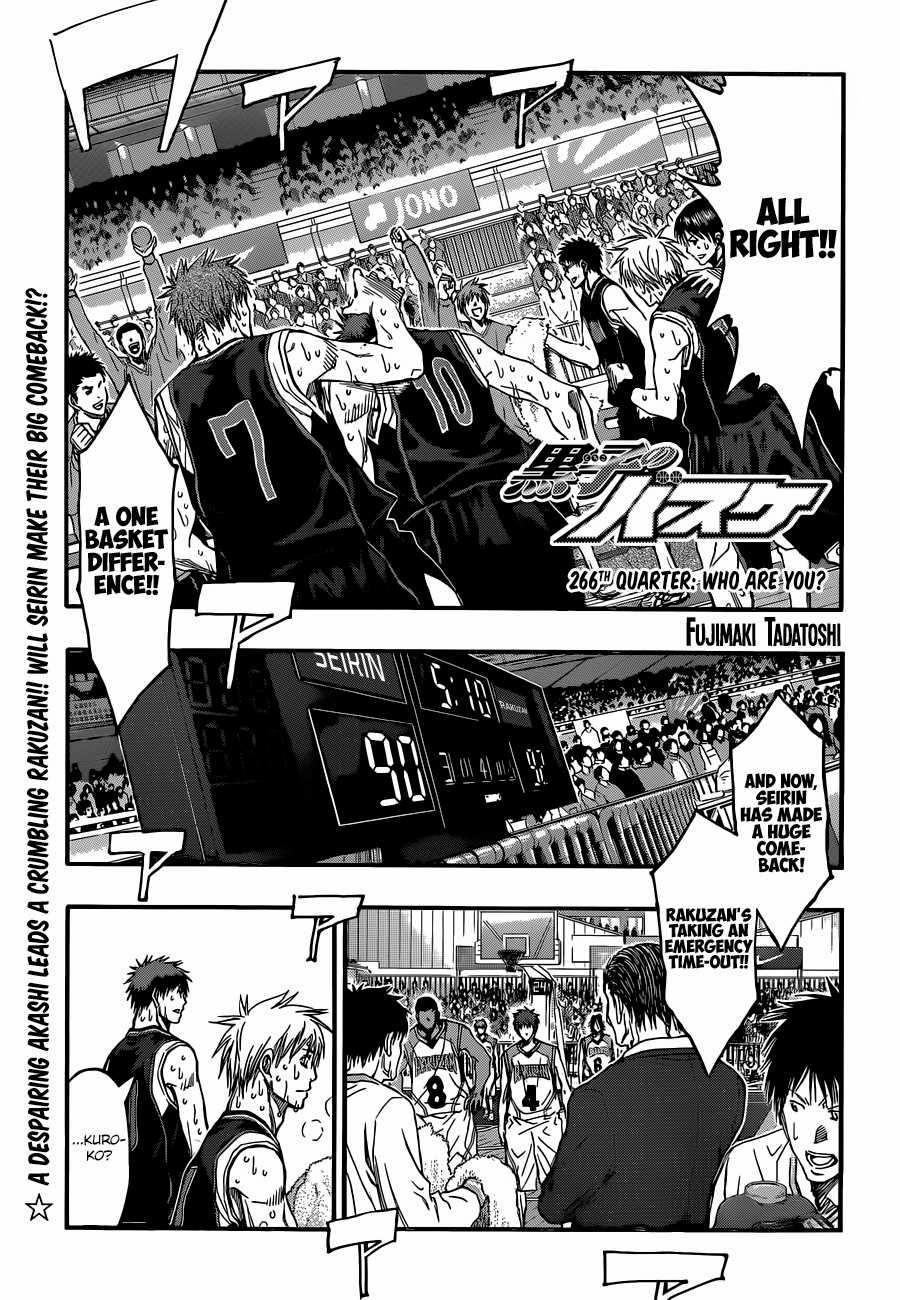 Kuroko no Basket Manga Chapter 266 - Image 01
