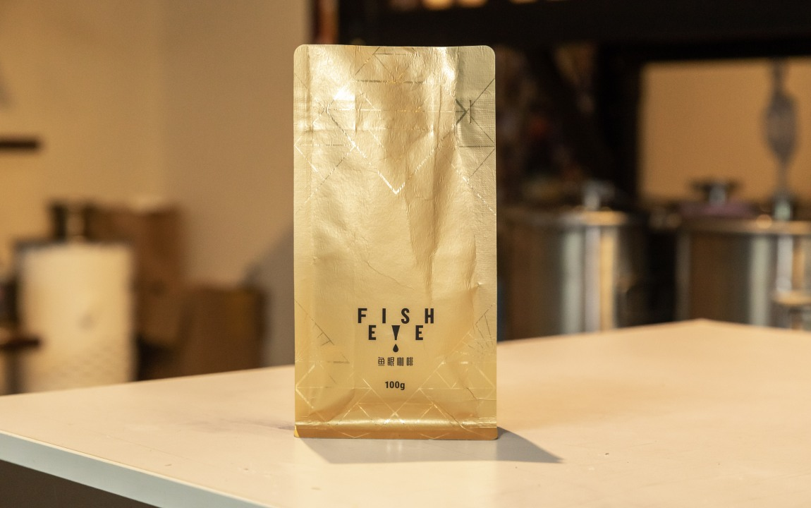 sustainability coffee packaging
