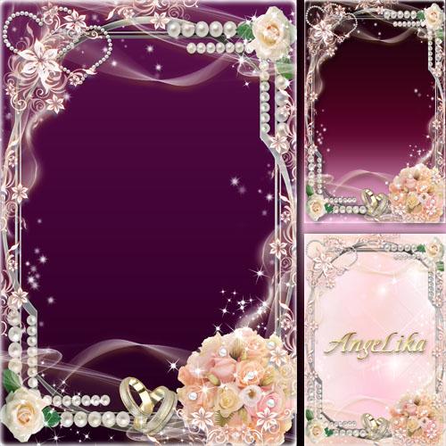 Свадебная рамка для фото - Розы, жемчуг и нежная вуаль