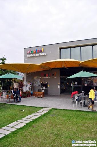 魔菇部落生態休閒農場主題商店