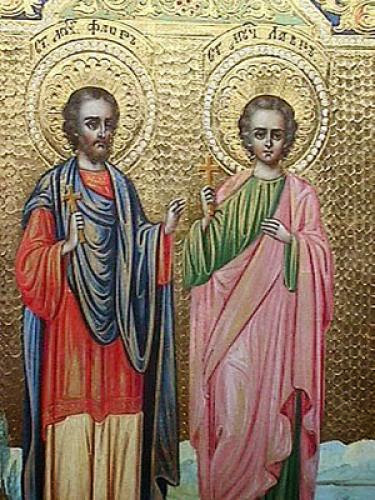 The Martyrs Florus And Laurus Of Illyria