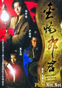 Kim Xà Kiếm - Golden Snake Sword - 1992