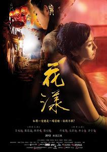 Hoa Dạng - Ripples Of Desire poster