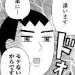 Hisaharu K