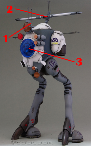 Macross Reguld Tactical Scout Battle Pod Armament weapon position