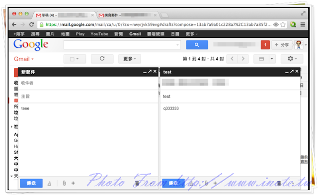 Gmail%2520New%2520Compose%2520Interface 3
