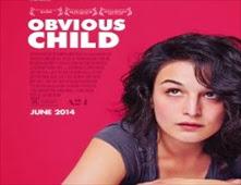 مشاهدة فيلم Obvious Child مترجم اون لاين