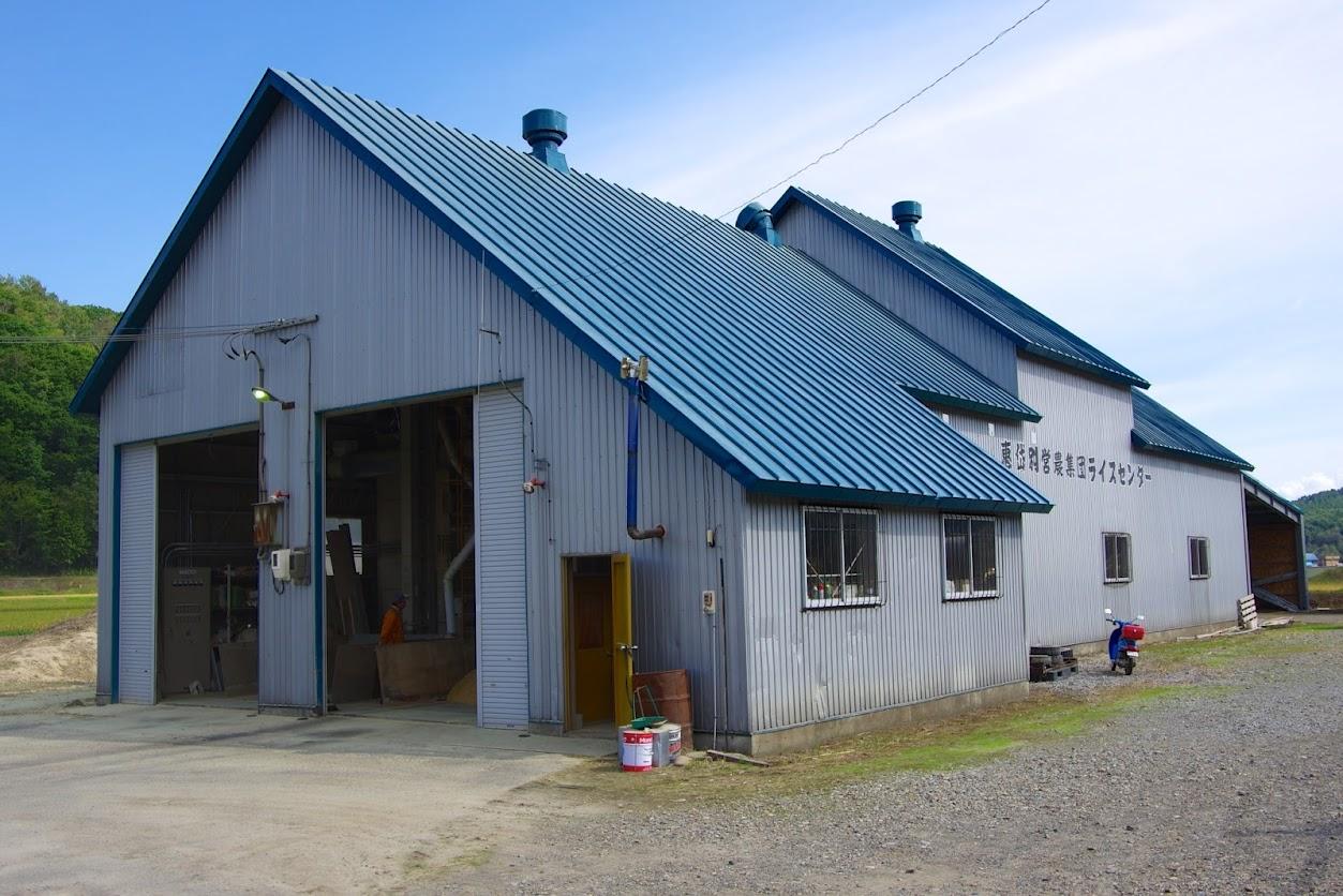 恵岱別営農集団ライスセンター