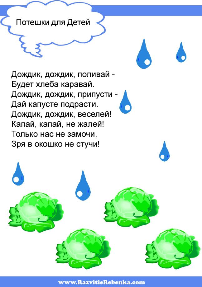 Песенки для маленьких детей