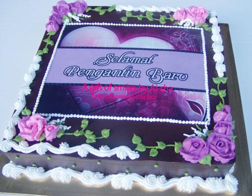 Wedding Cake Edible Image Ai-sha Puchong Jaya