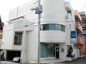 アイボリー歯科医院のイメージ写真