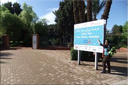 Entrada al Ciber Parc Arlet Moulay Abdessalam