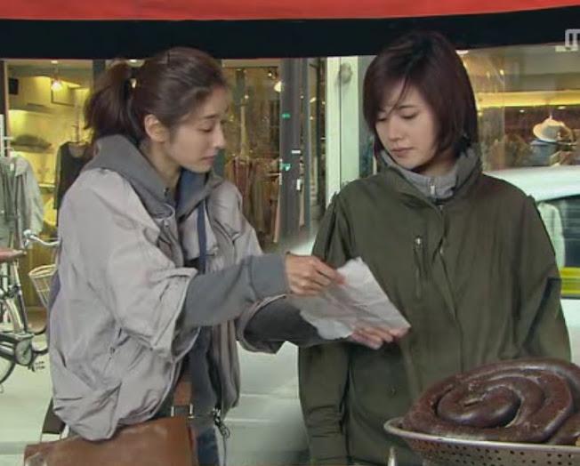 Han Chae Young, Chu Ja Hyun