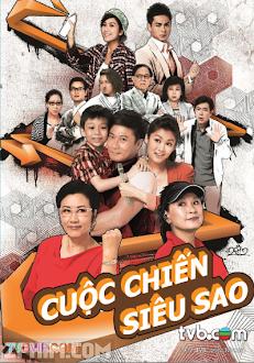Sui Gia Nan Giải - Divas In Distress (2012) Poster
