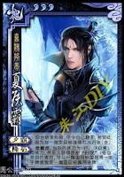 Xiahou Ba