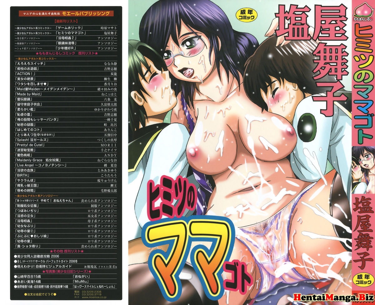 Incest Hentai - Mom-Son Game [ENG]-Read-Hentai-Manga-Onlnie