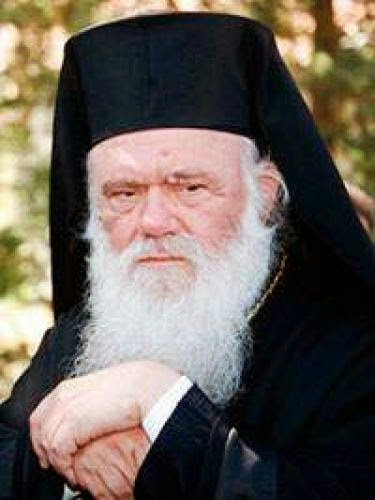 Greek Archbishop Offers Land To Those Who Wish To Cultivate It