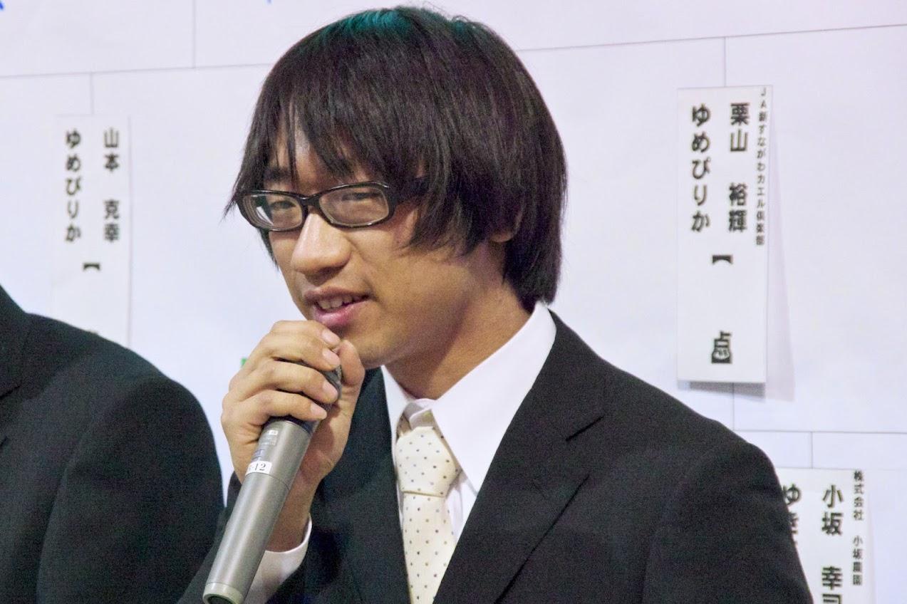 第4回米-1グランプリ決勝大会に輝く岩見沢市の黒澤大輔さん(25歳)