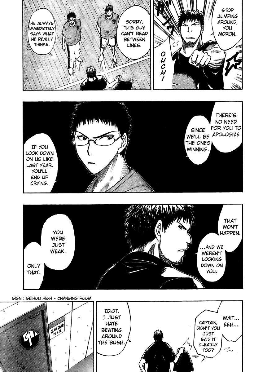 Kuruko no Basket Manga Chapter 19 - Image 09