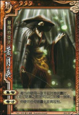 Huang Yue Ying