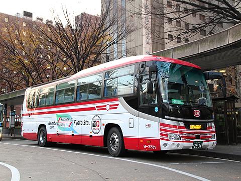 京阪バス「直Q京都号」なんば系統 2534