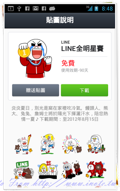 line%2520olympic%25202012 2