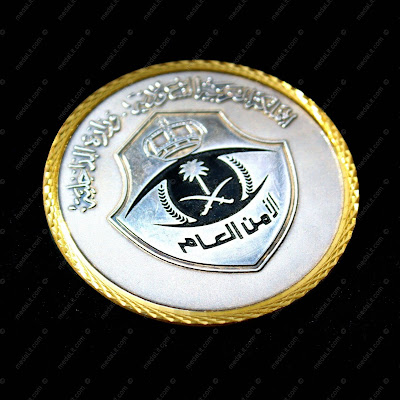 Saudi Arabia General Security Silver-Plated Medal made by Absi co
