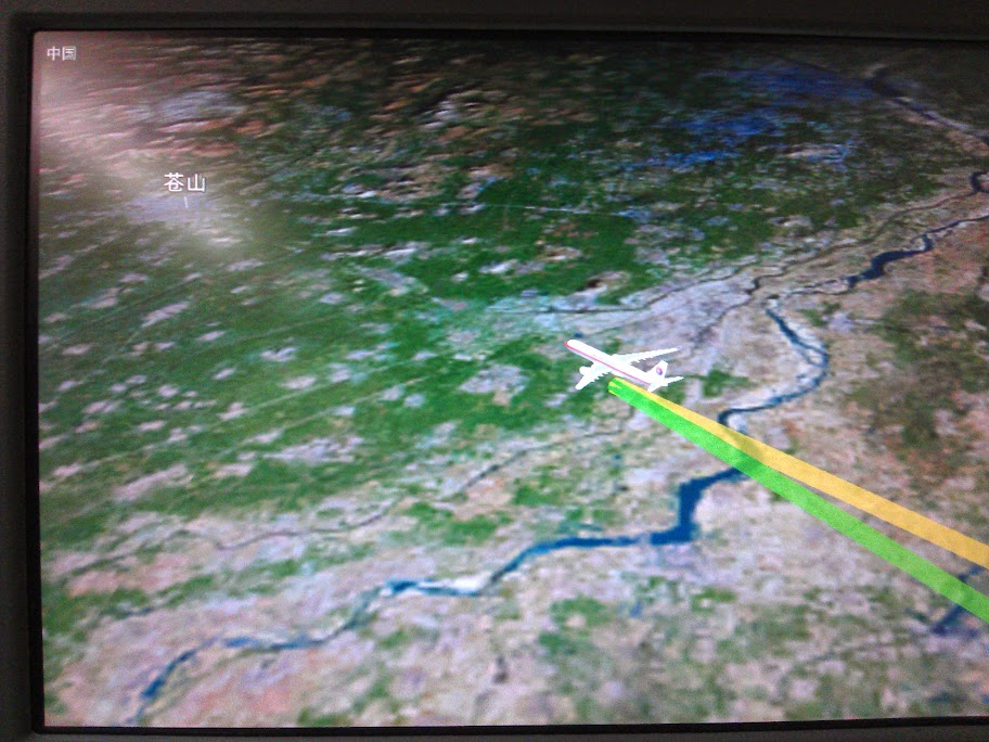 到巴黎攝影 搭乘中國東方航空