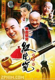 Bản Lĩnh Kỷ Hiểu Lam - The Bronze Teeth 1 (2001) Poster