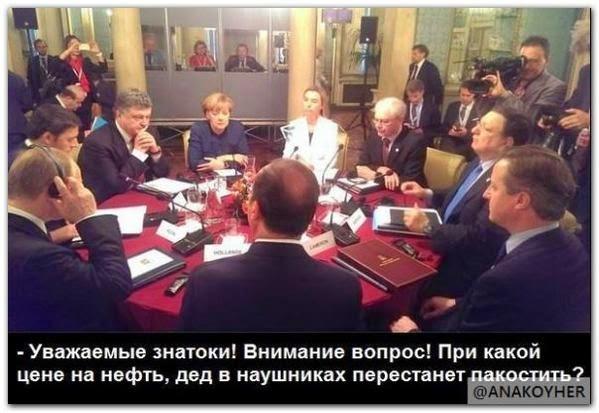 """""""Путин начал большую психологическую войну против Европы"""", - Ходорковский - Цензор.НЕТ 7691"""