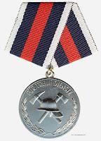 171d Medaille für treue Dienste in der Freiwilligen Feuerwehr in Silber www.ddrmedailles.nl