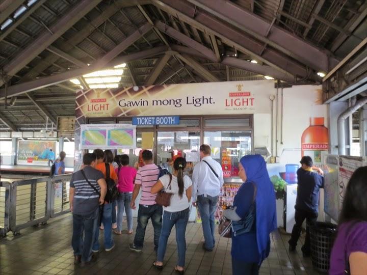 LRTペドロヒル駅の券売所