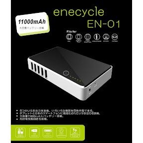 enecycle EN01