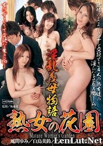 Phim sex loạn luân của các bà mẹ dâm đãng Nhật Bản