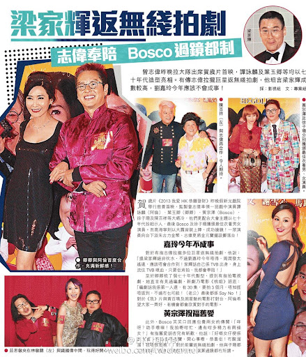 曾志偉拉攏影帝影後回巢 親證梁家輝返TVB拍劇