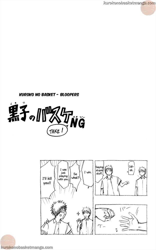 Kuroko no Basket Manga Chapter 57 - Image 20