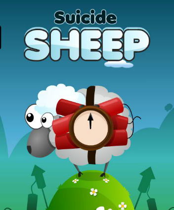 拆彈解救小綿羊