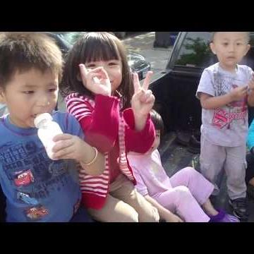 Sheng Yang Photo 27