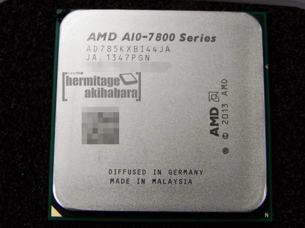 amd-kaveri-chip